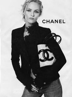 CHANEL Black Ad Campaign Fringed Jacket